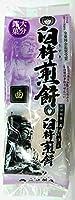 後藤製菓 臼杵煎餅・曲 12枚入り 1枚×12袋