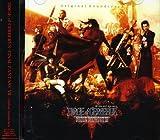 「DIRGE of CERBERUS-FINAL FANTASYVII-」Original Soundtrack(通常盤)