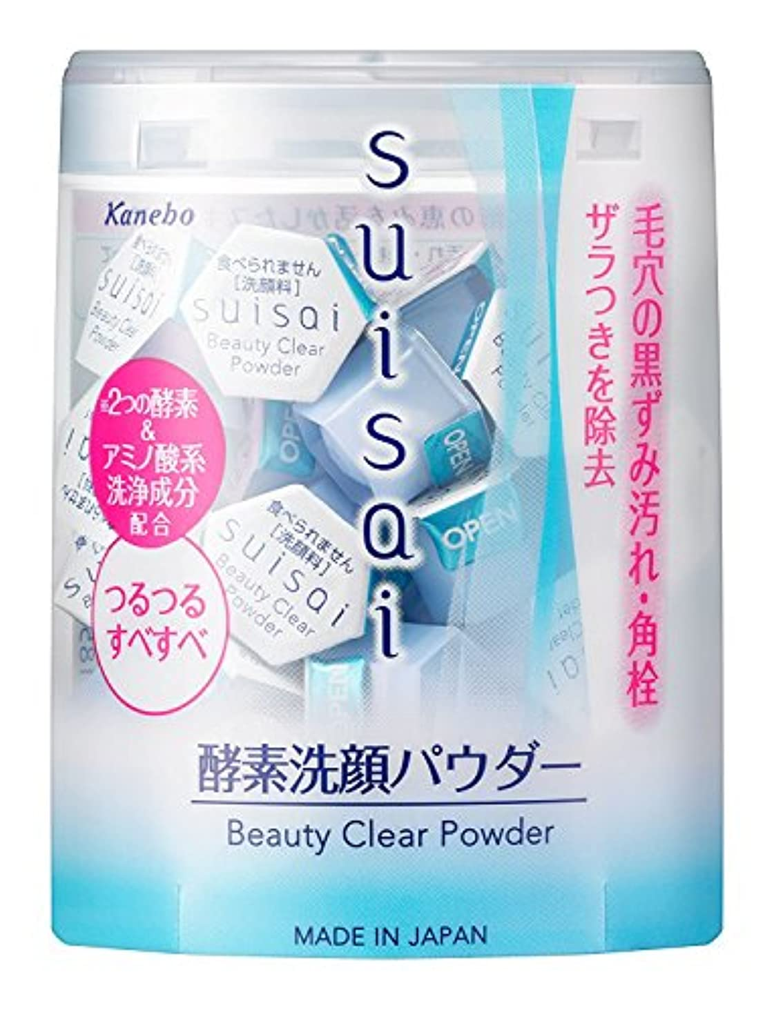 鳴らす減らす動力学【kanebou(カネボウ)】suisai スイサイ ビューティクリアパウダーa 0.4g×32個 【洗顔料】【薬用】【酵素洗顔パウダー】
