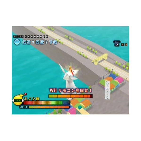 GO! GO! ミノン - Wiiの紹介画像8