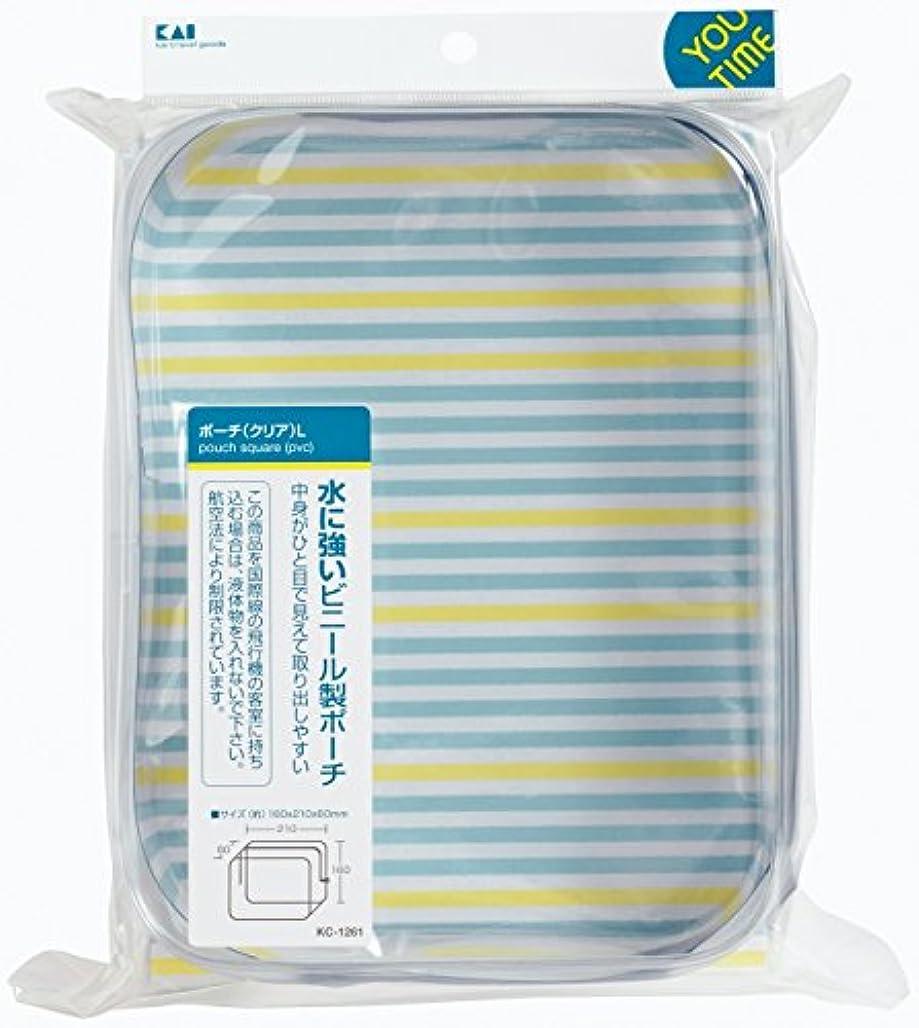レルム乳剤その間ユータイム ポーチ(クリア) Lサイズ KC1261