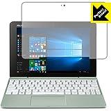 防気泡・防指紋!反射低減保護フィルム 『Perfect Shield ASUS TransBook T101HA』