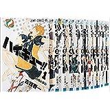 ハイキュー! !  コミック 1-27巻 セット
