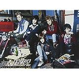 Jumping(初回生産限定盤A)(DVD付)
