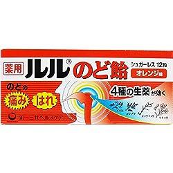 薬用 ルル のど飴 オレンジ味 12粒入 [指定医薬部外品]