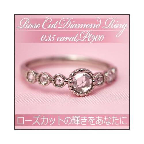 プラチナ ローズカットダイヤモンドリング 11