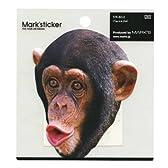ビッグステッカー/マークステッカー【チンパンジー】シール STK-BI3-E