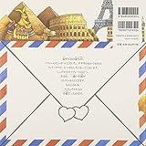 フェリックスの手紙―小さなウサギの世界旅行 画像