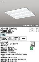XD466030P1C オーデリック LEDベースライト(調光器・信号線別売)