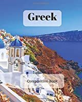 Greek Composition Book: a college ruled notebook for your exercises, assignments and notes