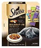 シーバ (Sheba) デュオ 魚介とお肉のチーズ味セレクション 240g(20g×12袋入)×2個セット SDU22