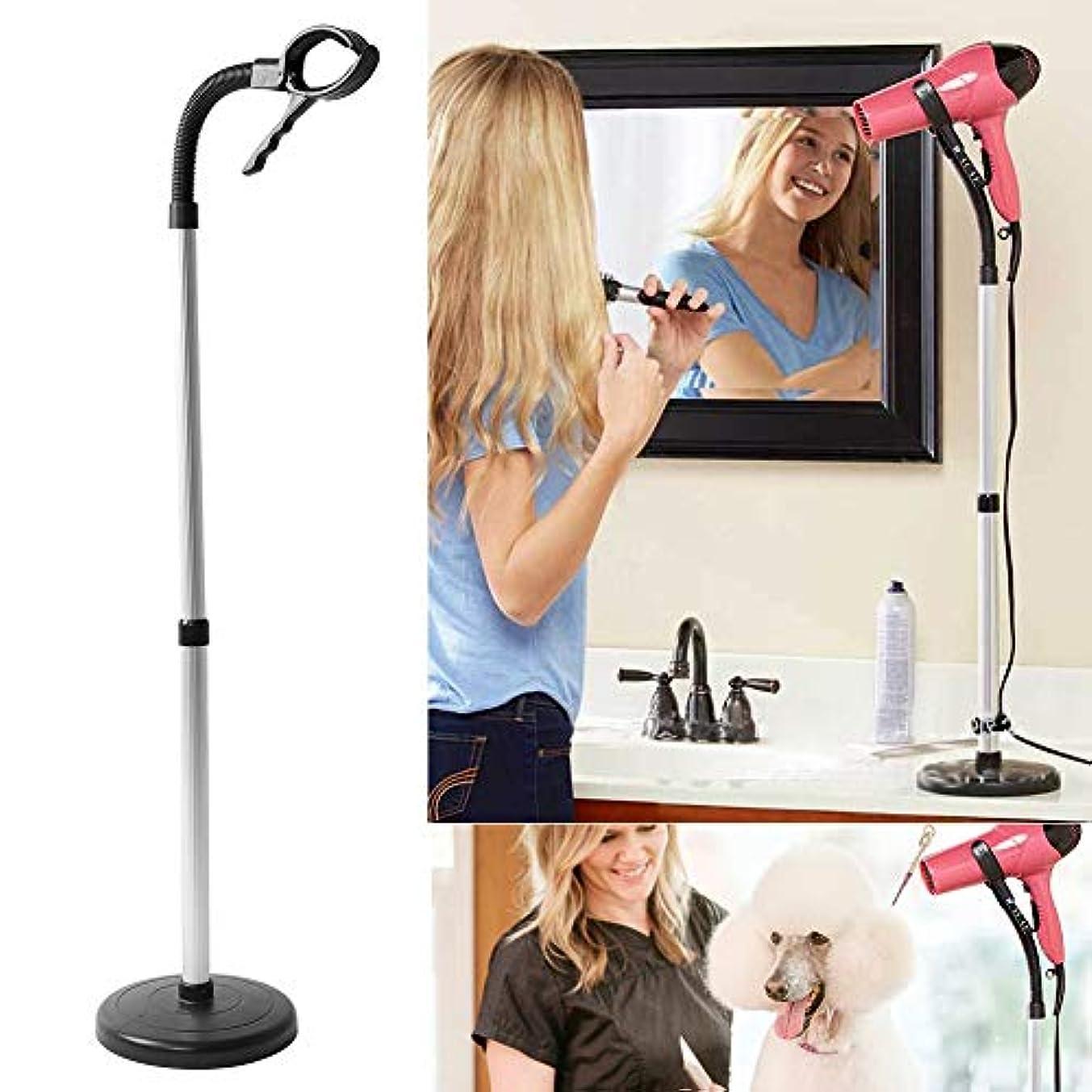 不要顔料床を掃除するBlow Dryer Stand,feelingood Hair Dryer Stand Hands Free, Hair Dryer Holder 360 Degrees Rotation, Adjustable Height Hair Dryer Holder, Blow Dryer Holder on Countertop Floor