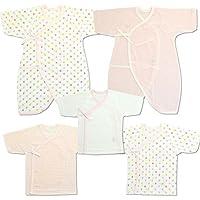 新生児肌着5点セット水玉柄(短肌着3着,コンビ肌着2着)・日本製 ピンク