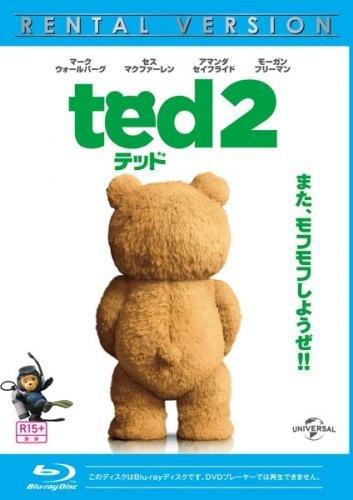 ted テッド 2 ブルーレイディスク