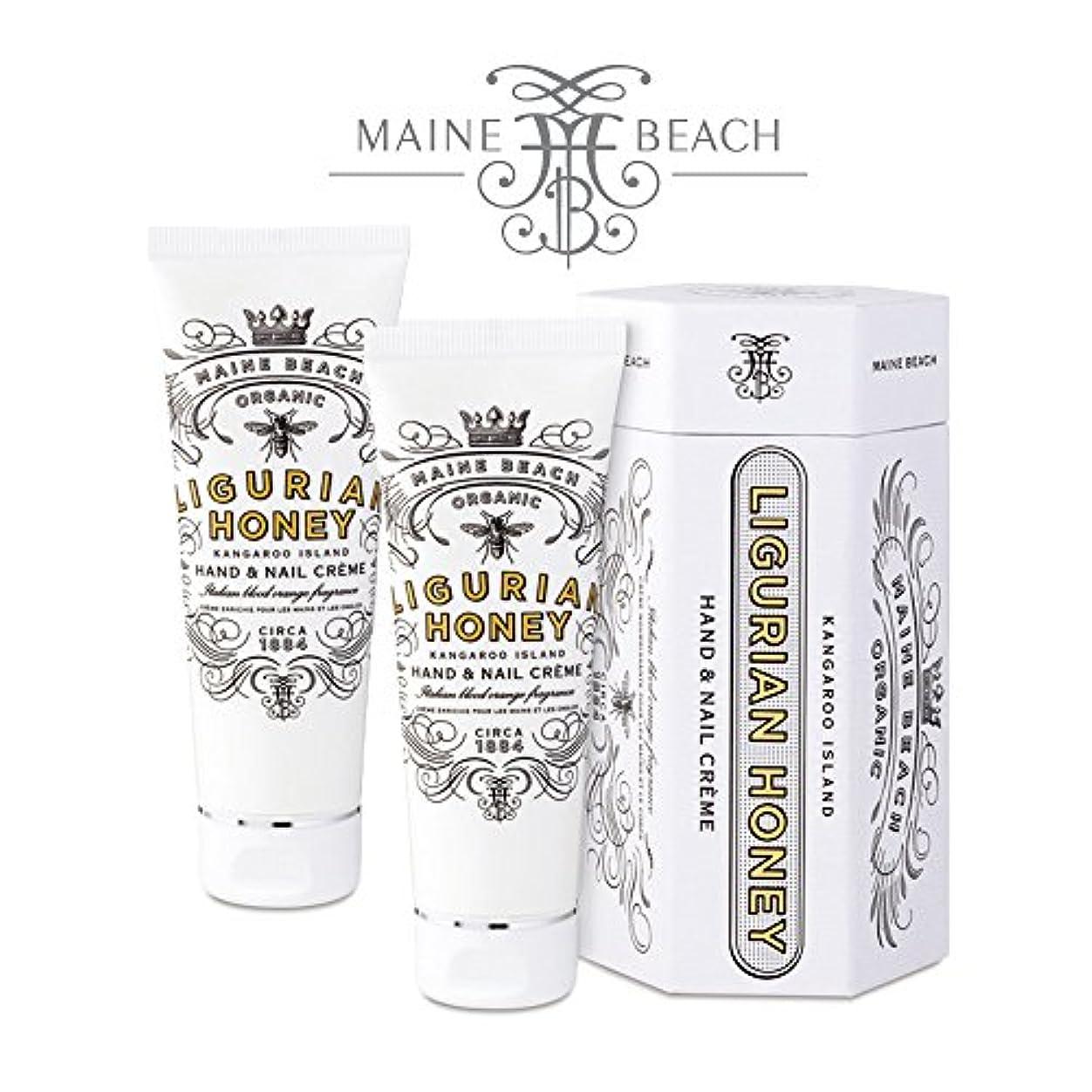 シャンパン返還食事MAINE BEACH マインビーチ LIGURIAN HONEY Series リグリアンハニーシリーズ ハンド&ネイルクリーム 2個セット