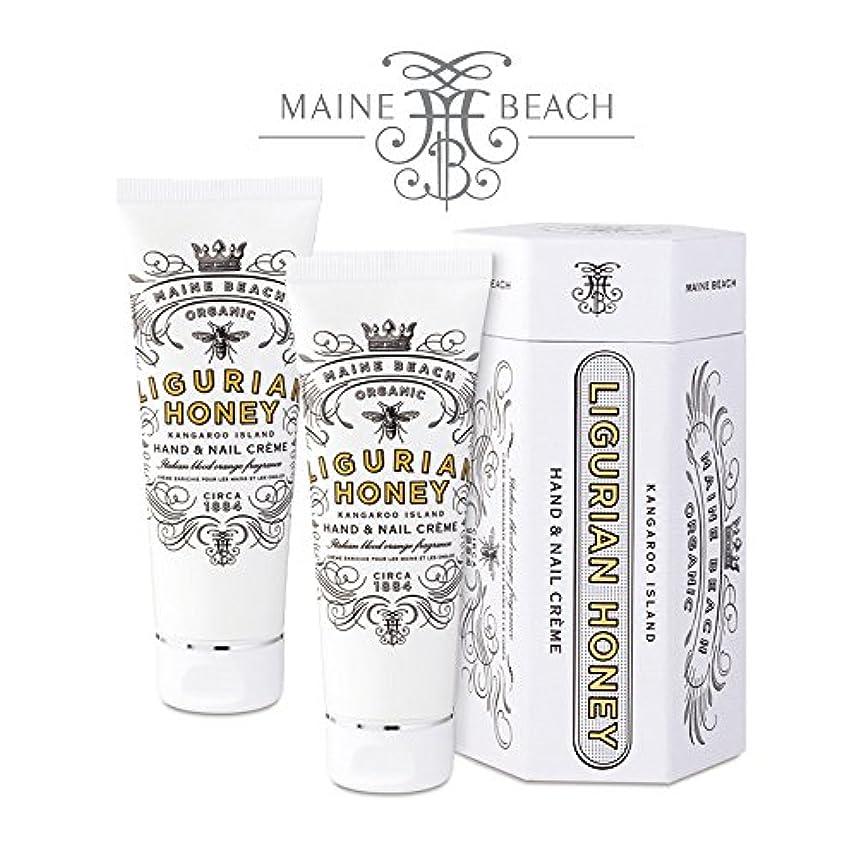 スクラッチ信条カメMAINE BEACH マインビーチ LIGURIAN HONEY Series リグリアンハニーシリーズ ハンド&ネイルクリーム 2個セット