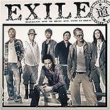 道♪EXILEのCDジャケット