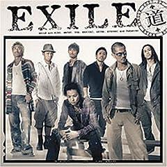 道♪EXILE