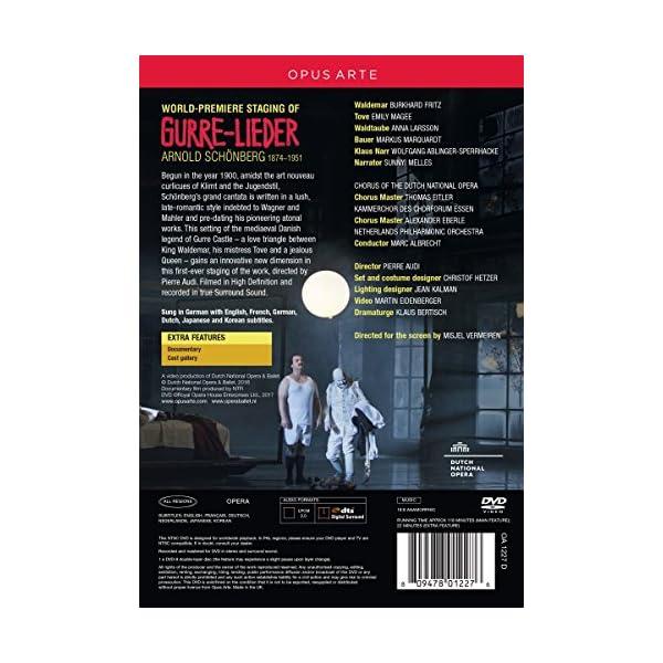 Schoenberg: Gurre-Liede...の紹介画像2