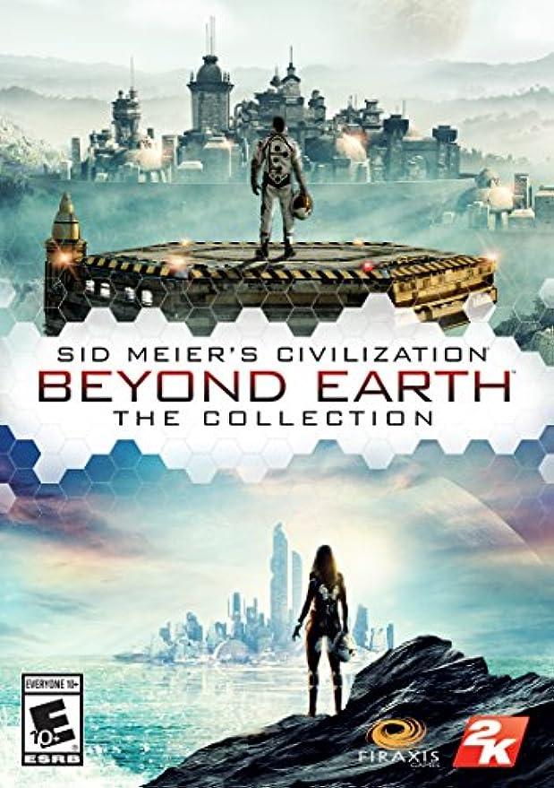 スタジアム悲鳴ペフSid Meier's Civilization: Beyond Earth - The Collection【日本語】 [オンラインコード]