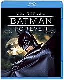バットマン フォーエヴァー(初回生産限定スペシャル・パッケージ) [Blu-ray]