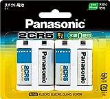 パナソニック リチウム電池 カメラ用 6V 2個入 2CR-5W/2P