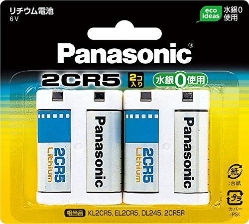 パナソニック カメラ用リチウム電池 6V 2個入 2CR-5W/2P