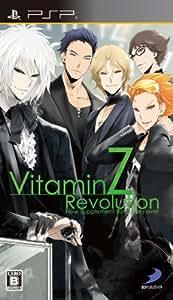 ビタミンZ レボリューション(限定版)