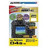HAKUBAその他 液晶保護フィルム MarkII Nikon D4s 専用 液晶保護フィルム MarkII DGF2ND4Sの画像