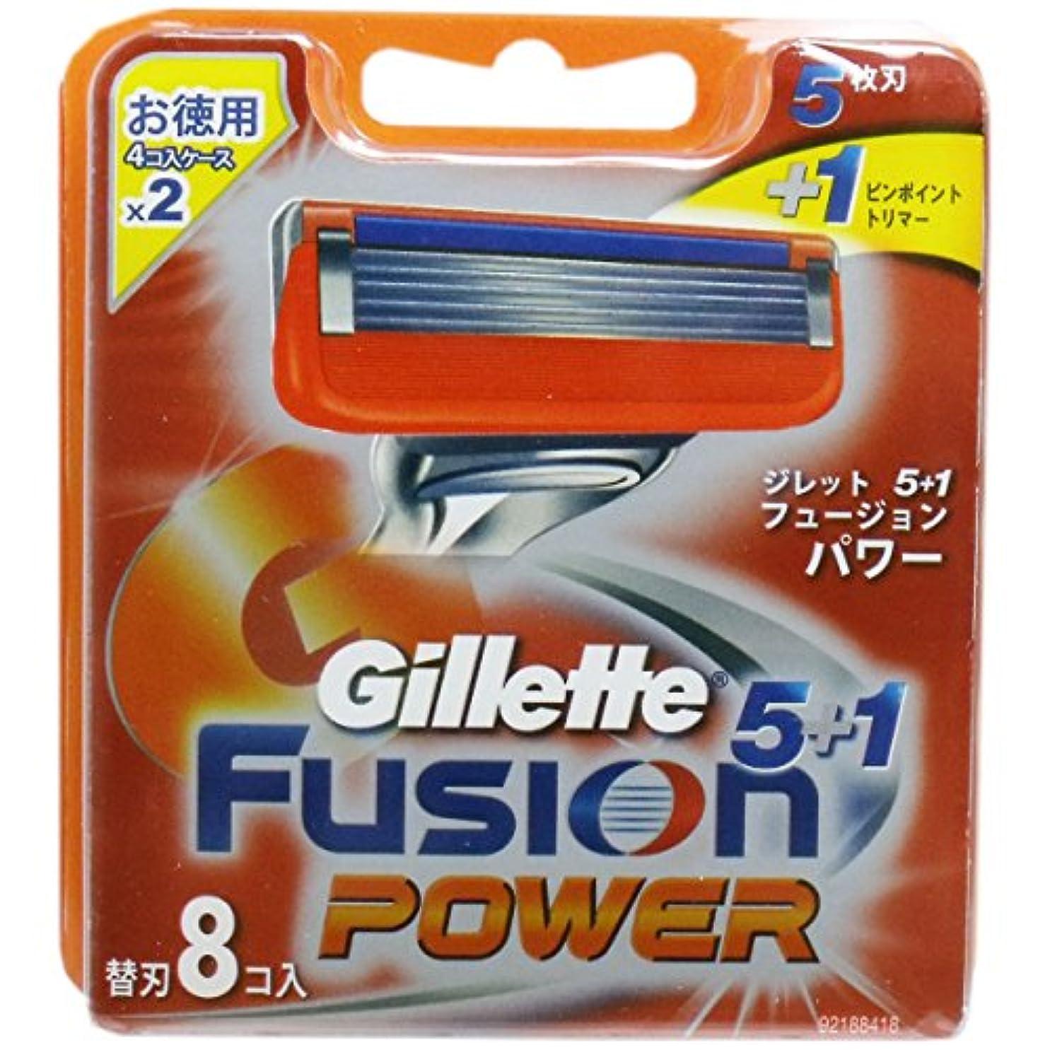電気的倉庫モス<お得な2個パック>ジレット フュージョン 5+1 パワー 替刃8個入り×2個
