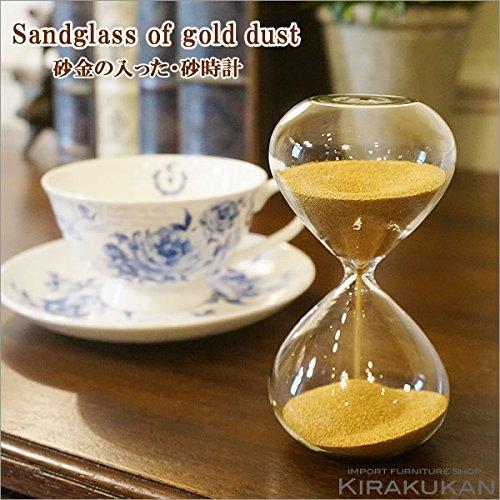 砂金が入った砂時計(3分計)ガラス製 紅茶・インスタント食品