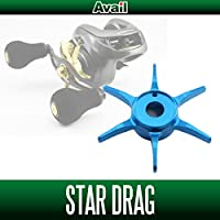 【Avail/アベイル】 スタードラグ 12エクスセンスDC,11バスワンXT用 SD-EXDC スカイブルー