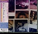 レア(初回限定盤)(DVD付)