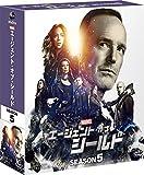 エージェント・オブ・シールド シーズン5 コンパクト BOX [DVD]