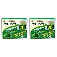 グリーンマグマ 30包×2個セット