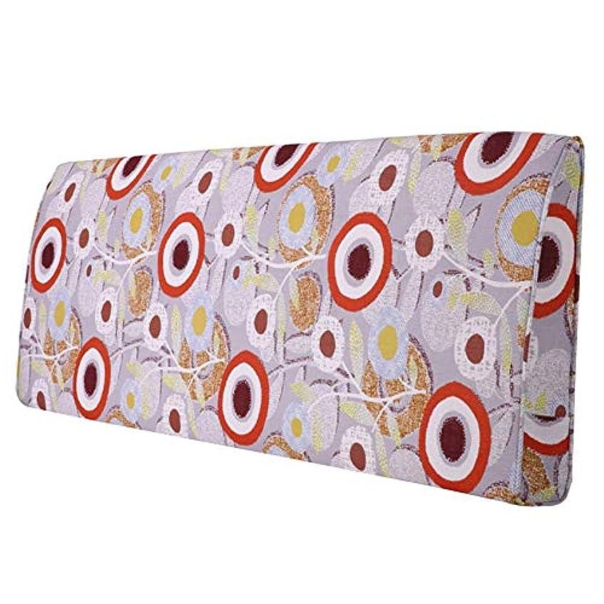 遠い符号ギャップLIANGLIANG クッションベッドの背もたれ/ベッドレストベッド枕 完璧な姿勢で直立 ポジショニング サポート 柔らかい 通気性 ポリエステル、4種類 (色 : #D, サイズ さいず : 90x60x10cm)