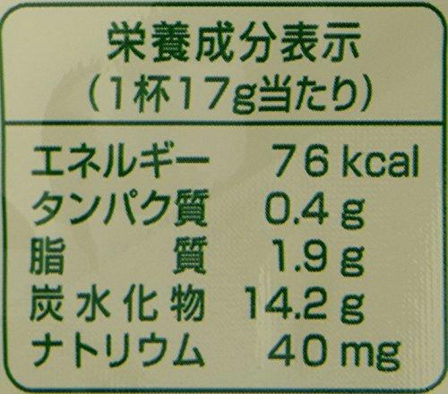 辻利 抹茶ミルク やわらか風味 200g