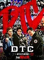 DTC -湯けむり純情篇- from HiGH LOW
