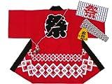 アスナロ(甚平) 日本製 はんてん 子供用 わっしょい祭 プリント はっぴ 5点セット小(1-2才) 赤