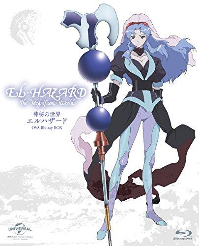 神秘の世界エルハザード (OVA)