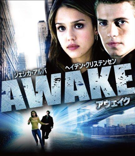 アウェイク Blu-ray & DVDセット(初回限定生産)の詳細を見る
