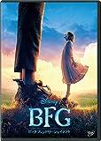 BFG:ビッグ・フレンドリー・ジャイアント DVD[DVD]