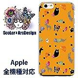 スカラー iPhone8 50355 デザイン スマホ ケース カバー キャラポップ総柄 オレンジ かわいいデザイン ファッションブランド UV印刷