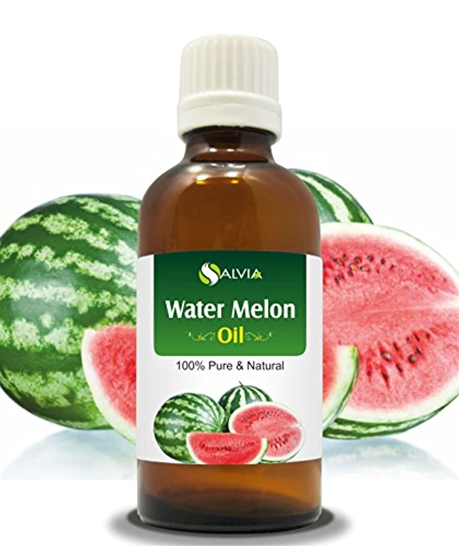 取り出す誰が課すWater Melon Oil (CITRULLUS VULGARIS) 100% Natural Pure Carrier Oil 30ML