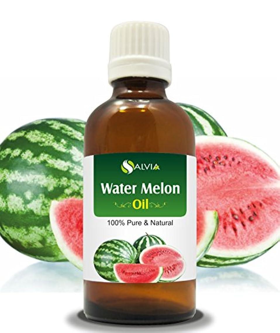 同級生アルカイック人間Water Melon Oil (CITRULLUS VULGARIS) 100% Natural Pure Carrier Oil 30ML