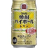 タカラ 焼酎ハイボール レモン 350mlx1ケース(24本)