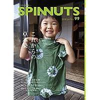 SPINNUTS (スピナッツ99)