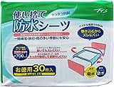 使い捨て 防水シーツ 30枚入 徳用パック (高吸収力+大判サイズ) 画像