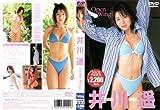 Open Wing 「井川遥」 [DVD]