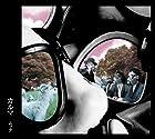 カルマ(初回生産限定盤)(DVD付)()